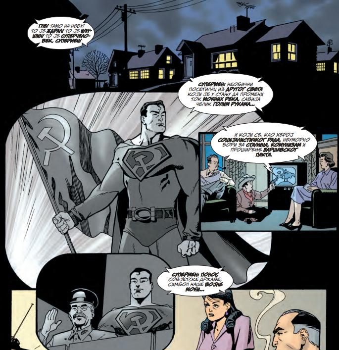 supermen: crveni sin strip blog
