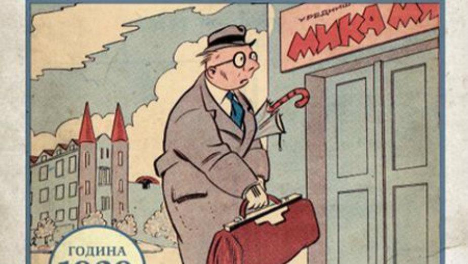 prvi strip u srbiji stripblog